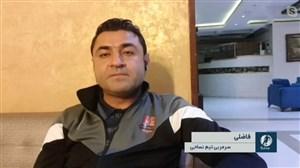 صحبتهای فاضلی مربی جوان نساجی درباره وضعیت این تیم