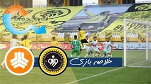 خلاصه بازی سپاهان 1 - سایپا 1