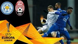 خلاصه بازی زوریا 1 - لسترسیتی 0