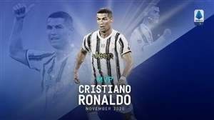 کریستیانو رونالدو برترین بازیکن ماه نوامبر سری آ