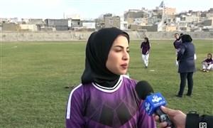 حواشی بازی سارگل بوشهر - وچان کردستان در لیگ بانوان