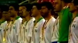 قهرمانی تیم ملی ایران در بازیهای آسیایی 1990 پکن