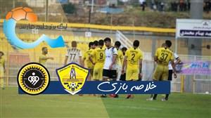 خلاصه بازی نفت مسجدسلیمان 3 - سپاهان اصفهان 1