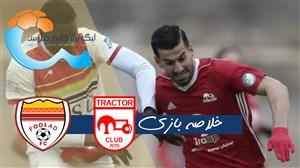 خلاصه بازی تراکتور 0 - فولاد خوزستان 0