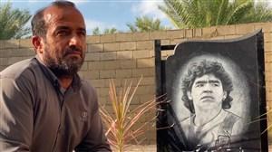 گزارش اختصاصی دیدار با مردی که قبر مارادونا در حیاط خانه اوست