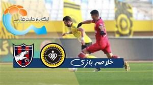 خلاصه بازی سپاهان اصفهان 4 - نساجی مازندران 0