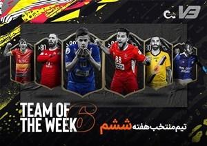 تیم منتخب هفته ششم لیگ برتر ایران