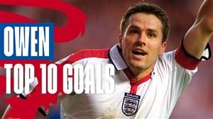10 گل شگفت انگیز مایکل اوون برای تیم ملی انگلیس
