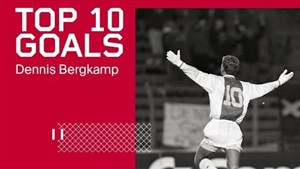 10 گل برتر دنیس برکمپ در تاریخ باشگاه آژاکس
