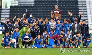 گزارش متعجبانه سایت کرهای از هواداران ایرانی اولسان!