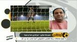 آخرین خبرها از دوحه میزبان فینال لیگ قهرمانان آسیا