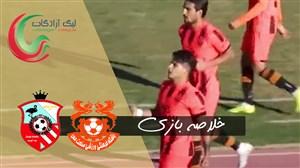 خلاصه بازی مس کرمان 1 - نود ارومیه 0