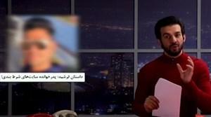 ویدیوچک; قصه سایت های شرط بندی با عمو فرشید
