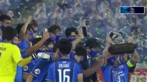 جشن قهرمانی اولسان هیوندای در لیگ قهرمانان آسیا