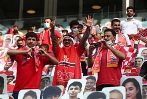 بیانیه پرسپولیس پس از فینال لیگ قهرمانان آسیا