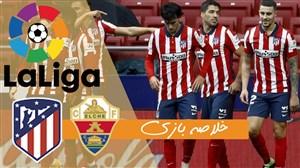 خلاصه بازی اتلتیکو مادرید 3 - الچه 1 (دبل سوارز)