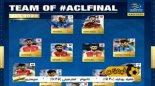 برترین بازیکنان فینال لیگ قهرمانان آسیا