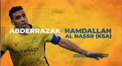عبدالرزاق حمدالله; برترین گلزن لیگ قهرمانان آسیا 20-2019