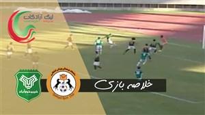 خلاصه بازی قشقایی شیراز 0 - خیبر خرم آباد 0