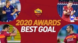 نامزدهای برترین گل آ اس رم در سال 2020