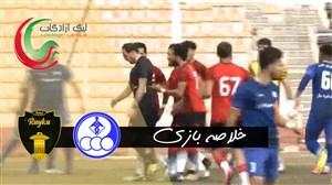 خلاصه بازی استقلال خوزستان 2 - رایکا بابل 3