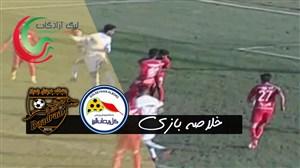 خلاصه بازی گل ریحان 1 - بادران 0