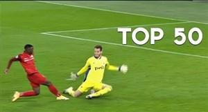 50 سیو برتر فوتبال اروپا در سال 2020