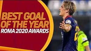 برترین گل سال 2020 باشگاه آ اس رم
