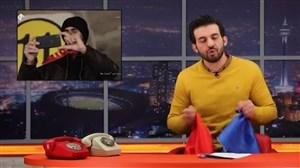 شوخی با ترجمه جنجالی در لیگ والیبال و سریال خانه امن