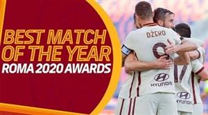 برترین بازی آ اس رم در سال 2020