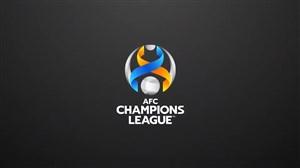 بررسی سید بندی و بخشنامه های جدید AFC