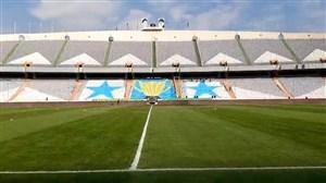 ورزشگاه آزادی در آستانه دیدار استقلال و آلومینیوم