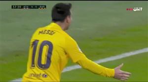 گل دوم بارسلونا به بیلبائو ( لیونل مسی )