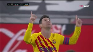 گل سوم بارسلونا به بیلبائو ( دبل لیونل مسی )