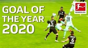 بهترین گل بوندسلیگا در سال 2020