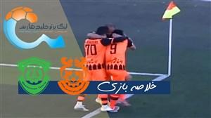 خلاصه بازی مس رفسنجان 1 - ماشین سازی تبریز 0