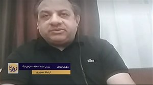 واکنش سهیل مهدی به احتمال لغو دربی پایتخت