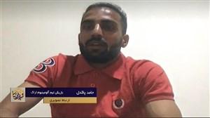 گفتگو با حامد پاکدل بعد از درخشش در لیگ برتر
