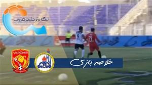 خلاصه بازی نفت مسجد سلیمان 3 - شهرخودرو 1