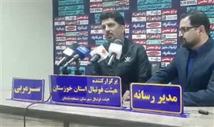 کنفرانس خبری مجتبی حسینی بعد از برد مقابل شهرخودرو