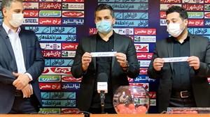 مراسم قرعه کشی مرحله اول جام حذفی