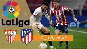 خلاصه بازی اتلتیکو مادرید 2 - سویا 0