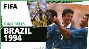 گلهای تیم ملی برزیل در جام جهانی 1994