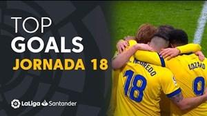 مرور بازیهای هفته هجدهم لالیگا اسپانیا
