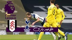 خلاصه بازی تاتنهام 1 - فولام 1