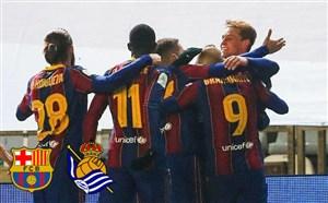 خلاصه بازی رئال سوسیداد 1(2) - بارسلونا 1(3) گزارش اختصاصی