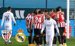 خلاصه بازی رئال مادرید 1 - بیلبائو 2 (گزارش اختصاصی)