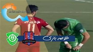 خلاصه بازی نساجی مازندران 1 - ماشین سازی تبریز 1