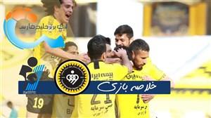 خلاصه بازی سپاهان 2 - پیکان 1