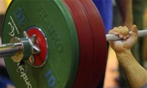 معرفی ملیپوشان وزنهبرداری برای مسابقات آسیایی